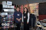 Ky & Hitomi, QH Textiles