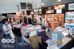 SSS Pty Ltd Booth